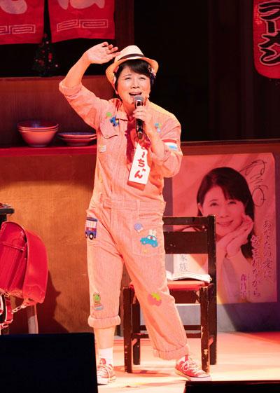 森昌子(その1)