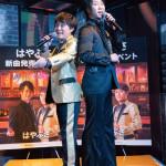 ■新世代歌謡グループ、はやぶさが新曲「酔わせて朝まで」発表イベント。初のデュエット歌謡曲で令和の新カラオケ定番曲を目指す