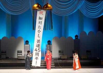 細川たかし(その2)