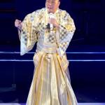 ■細川たかしが芸道45周年記念コンサート。杜このみ、彩青と「チーム細川」でスペシャル歌謡ステージを披露