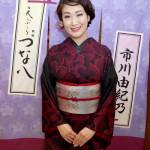 ■市川由紀乃が、かつてアルバイトをしていた天ぷら専門店「新宿つな八」に抽選でファン15人を招待
