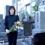 ■水森かおりが徳間ジャパン元社長・徳間康快さんの墓前に紅白18年連続出場を報告。来年1月19日に新曲発売