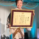 ■中村美律子が地元・大阪でクリスマスディナーショーを開き、「令和二年度文化庁長官表彰」の感激報告も