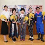 ■島津悦子、若山かずさ、北野まち子が結成した「農業女子応援隊」が農業をテーマに芝居&ショー。小倉新二と小沢あきこが特別出演